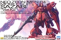 MSN-04 Sazabi Version Ver. Ka from Char's Counterattack  - MG 1:100 scale from Bandai