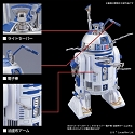 R2-D2 Rocket Booster version 1:12  from Bandai - PREORDER RESERVATION