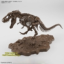 PREORDER :  Tyrannosaurus Imaginary Skeleton - 1:32 scale - $43.99 - PREORDER RESERVATION