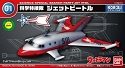 Ultraman VTOL Jet mini-kit 01 from Bandai