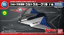 Ultraman Ultra Hawk 001 Gamma mini-kit 15 from Bandai