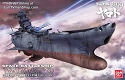 NEW Space Battleship Yamato (Cosmo Reverse Version) from Yamato 2199 - 1:1000 from Bandai