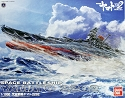 Space Battleship Yamato 2202 - 1:1000 from Bandai