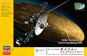 Voyager Space Probe with Golden Record Plate - 1:48 from Hasegawa
