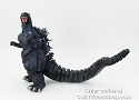 Godzilla 1989  EXTRA GIANT SIZE 1:80 scale vinyl kit from Kaiyodo PREORDER RESERVATION (downpayment required)