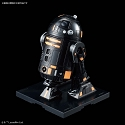 R2-Q5 Droid Collection  1:12  from Bandai - PREORDER RESERVATION