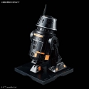 R5-J2  Droid Collection  1:12  from Bandai - PREORDER RESERVATION