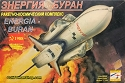 Energia Buran Shuttle - 1:288 scale from STC Start OPEN BOX KIT