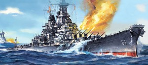 USS Iowa Battleship  1:535 scale from Atlantis - PREORDER RESERVATION