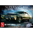 Supernatural Impala box cover
