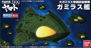 Yamato 2199 minikit #03 -  Garmillas Ship   - from Bandai