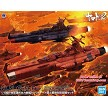 UNCF D-1 Mars Absolute Defense Line 2-pack  from Yamato 2202 - 1:1000 from Bandai