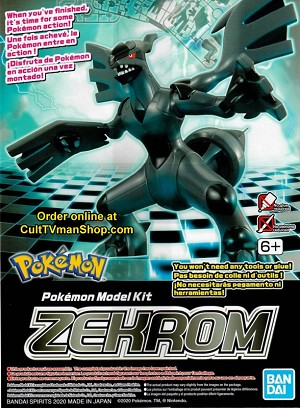 Zekrom - Pokemon model collection from Bandai