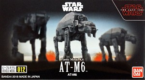 AT-M6 walker mini-kit set 012 from Bandai