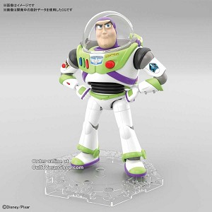 Buzz Lightyear - Toy Story 4  from Bandai