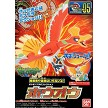 Ho-oh box cover