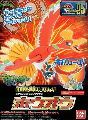 NEW: Ho-oh - Pokemon model collection from Bandai