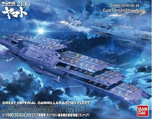 NEW Guipellon Class Space Carrier Lambea from Yamato 2199 - 1:1000 from Bandai