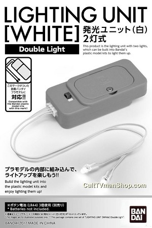 2 LED lighting unit from Bandai