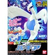 Lugia box cover