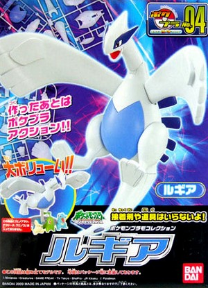 Lugia - Pokemon model collection from Bandai