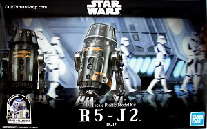 R5-J2  Droid Collection  1:12  from Bandai