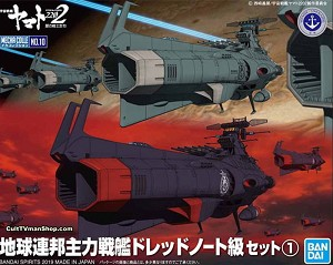 Yamato 2202 minikit #10 - U.N.C.F Dreadnought Class & Mars-Earth Defense Line Set 1 - from Bandai