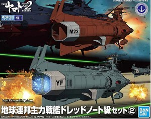 Yamato 2202 minikit #11 - U.N.C.F Dreadnought Class & Mars-Earth Defense Line set 2 - from Bandai