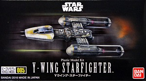 Star Wars Y-Wing mini-kit 005 from Bandai