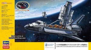 NEW: Shuttle & Hubble Telescope with Astronauts - 1:200 from Hasegawa