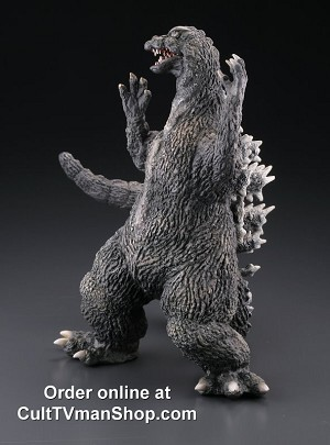 Godzilla 1964 - 1:250 scale vinyl kit from Kaiyodo PREORDER RESERVATION