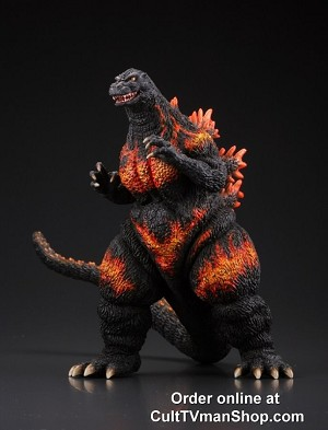 Godzilla 1995 - 1:400 scale vinyl kit from Kaiyodo PREORDER RESERVATION