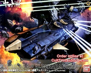 Aldebaran (Movie Effect Version) from Yamato 2202 - 1:1000 from Bandai