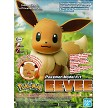EeVee box cover